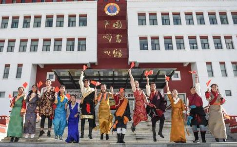 Xi replies to letter from medical students of Tibet University