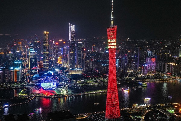 Guangzhou: the rise and rise of global metropolis