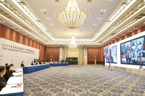 UCLG World Council opened in Guangzhou, focusing on addressing inequalities